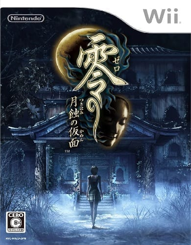 Descargar Fatal Frame 4 por Torrent