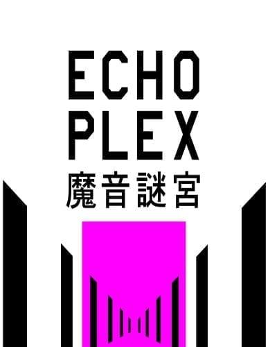Descargar ECHOPLEX por Torrent
