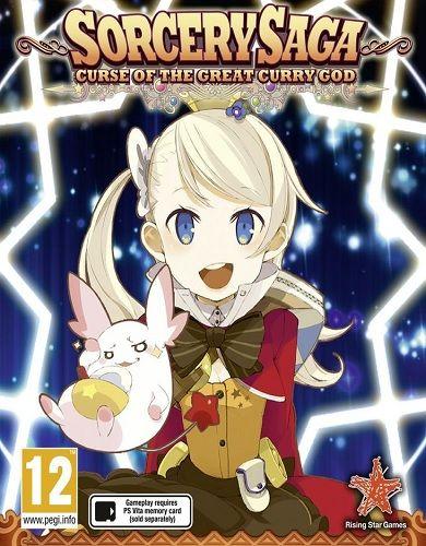 Descargar Sorcery Saga Curse of the Great Curry God por Torrent