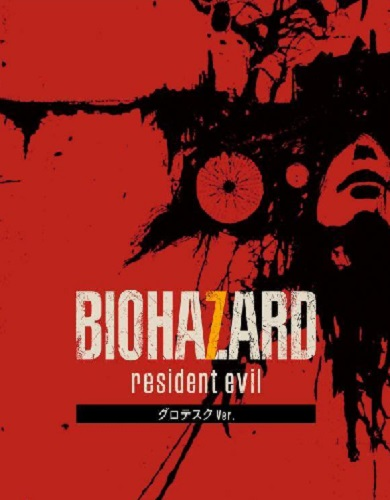 Descargar Biohazard 7 Resident Evil Grotesque Ver por Torrent