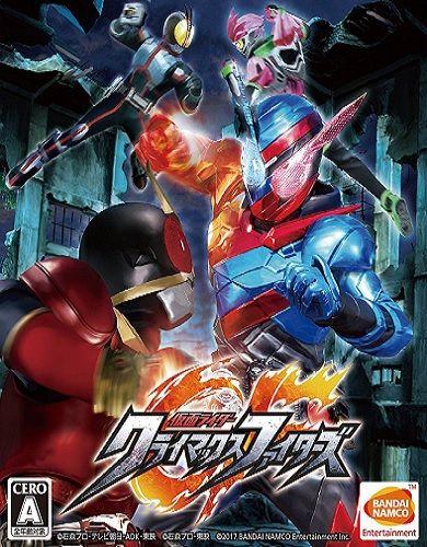 Descargar Kamen Rider Climax Fighters Premium R Sound Edition por Torrent