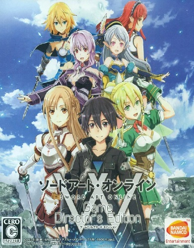 Descargar Sword Art Online Game Directors Edition por Torrent
