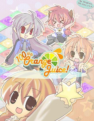 Descargar 100 Percent Orange Juice Mei and Natsumi por Torrent