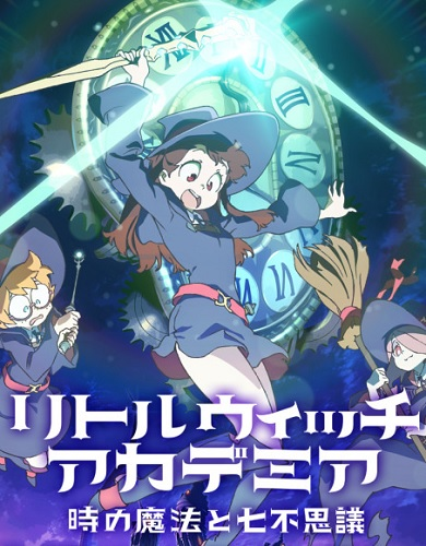 Descargar Little Witch Academia Toki No Mahou To Nanafushigi por Torrent