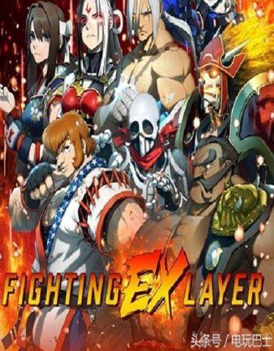 Descargar FIGHTING EX LAYER por Torrent