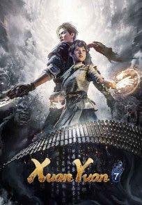 Descargar Xuan-Yuan-Sword-VII por Torrent