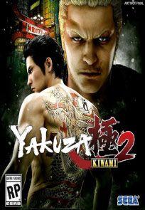 Descargar Yakuza Kiwami 2 por Torrent