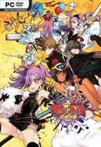 Descargar Eiyu-Senki-Gold-A-New-Conquest-pc-free-download por Torrent