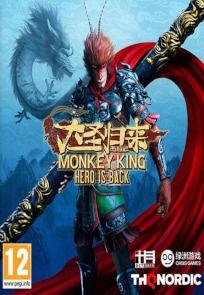 Descargar Monkey King Hero is Back Deluxe Edition por Torrent