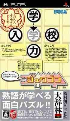 Descargar Jukugon por Torrent