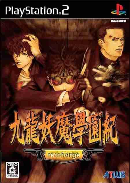 Descargar Kyuuryuu Youma Gakuenki Re Charge por Torrent