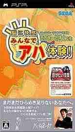 Descargar Nou Ni Kaikan Minna De Aha Taiken por Torrent