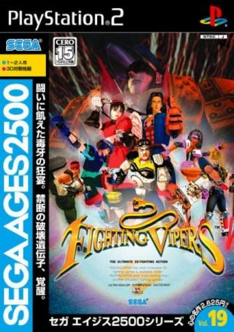 Descargar Sega Ages 2500 Vol.19 – Fighting Vipers por Torrent