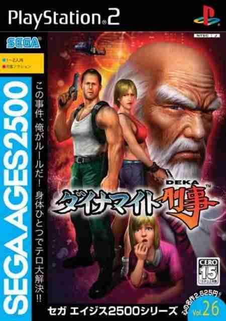 Descargar Sega Ages Vol.26 – Dynamite Deka por Torrent
