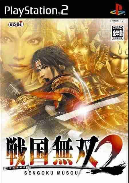 Descargar Sengoku Musou 2 Empires por Torrent