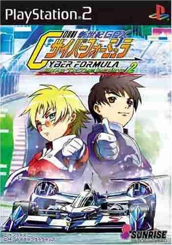Descargar Sinseiki GPX Cyber Formula Road To The Infinity 3 por Torrent