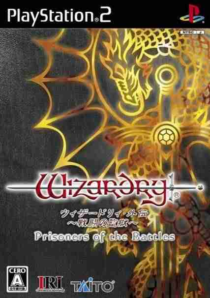 Descargar Wizardry-Gaiden-Sentou-No-Kangoku-Poster.jpg por Torrent