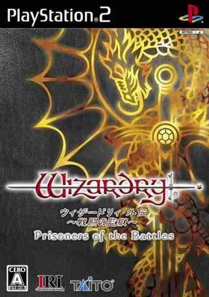 Descargar Wizardry-Gaiden-Sentou-No-Kangoku-Poster.jpg por Torrent