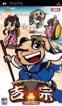 Descargar Yoshimune Portable por Torrent