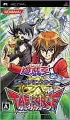 Descargar Yu-Gi-Oh Duel Monsters GX Tagforce por Torrent