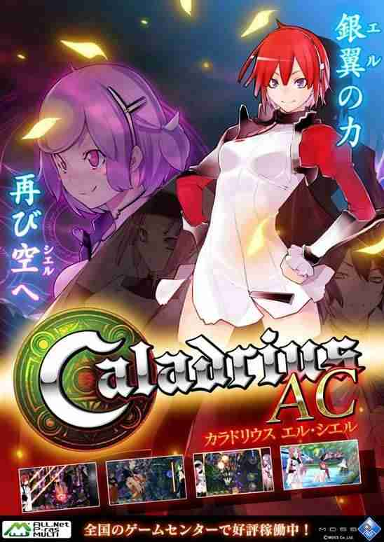 Descargar Caladrius [ENG][Blaze-Razor1911] por Torrent